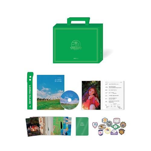 loona 2020 summer package